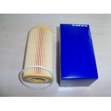 Volvo Yağ Filtresi S60-S80-V70-XC70-XC90-NS40-V50-C70